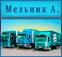 Melnik Artem