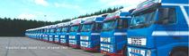 Piaţa de vânzare A. de Jong Transport Equipment